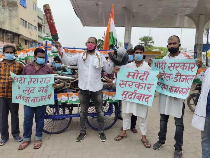 Darbhanga News: protest in Darbhanga over the unexpected increase in the price of petrol and diesel