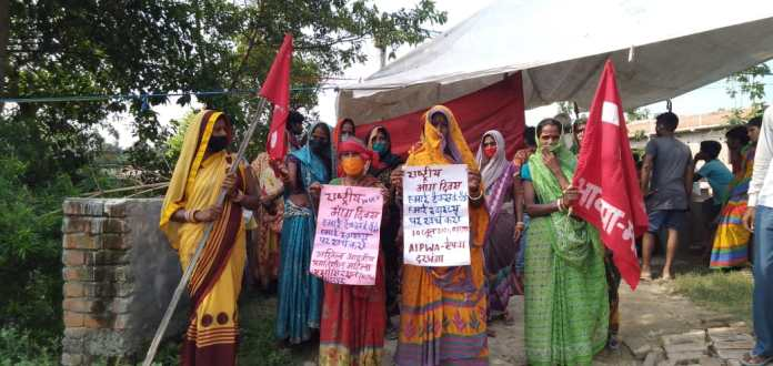 Darbhanga News: Aipwa celebrated demand day from place to place, Rani Singh said, due to the negligence of the government, such a large number of people died, read the full news