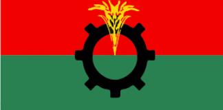 বিএনপির