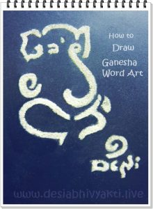 How to draw Ganesha Word Art English