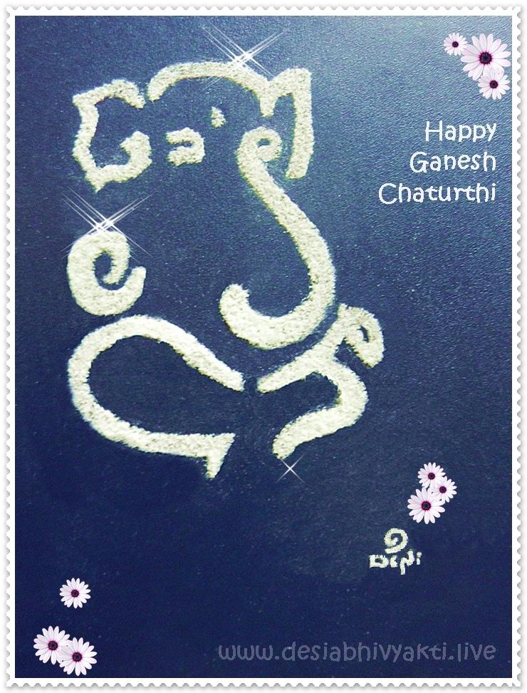 An English word art of Lord Ganesha by DeSi.