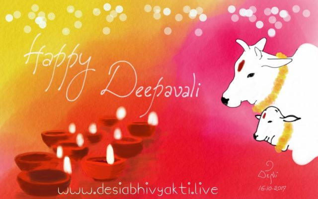 Fingertip digital painting by DeSi Abhivyakti in Deepavali Greeting Card with small baked clay oil lamps, mother cow and baby cow.