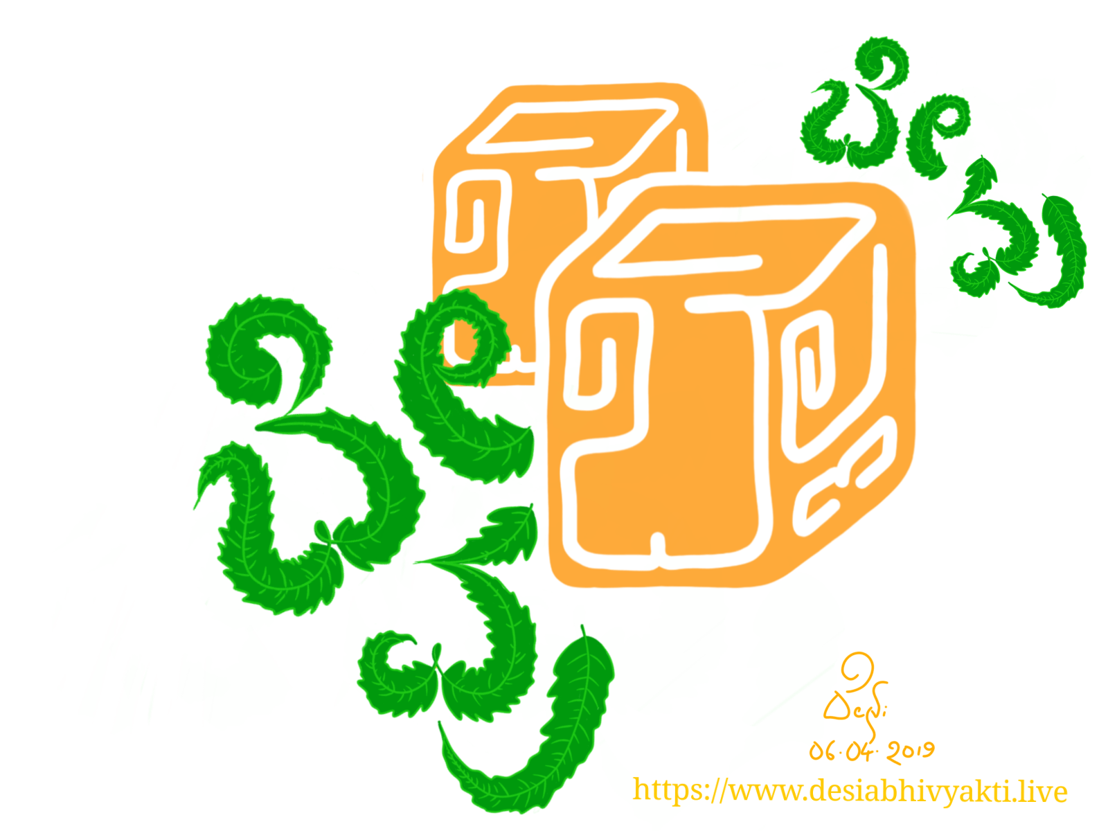 Digital Kannada Wordart - Bevu and Bella for Yugadi