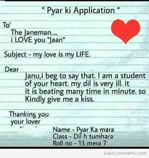 Pyar Ki Application Desicomments Com