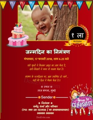 Free Birthday Party Invitation Card