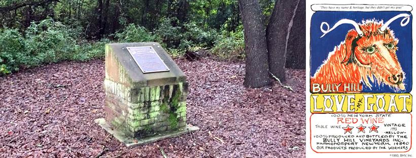 Greyton H Taylor Memorial Family Park