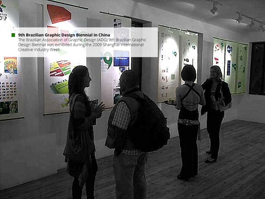 Exhibition of the ADG Bienal in Shanghai