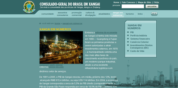 Consulate General of Brazil in Shanghai: INTERNAL PAGES