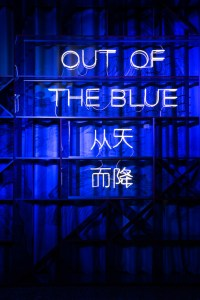 Out of the Blue Milano