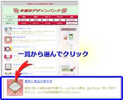 写真フレームのカテゴリーページ