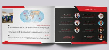 25 Really Beautiful Brochure Designs   Templates For Inspiration Arabic Brochure Design Ideas 2