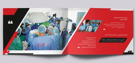 25 Really Beautiful Brochure Designs   Templates For Inspiration Arabic Brochure Design Ideas 4