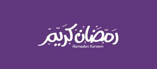Free Ramazan Kareem vector font Download 4 50+ Beautiful Free Arabic Calligraphy Fonts 2014