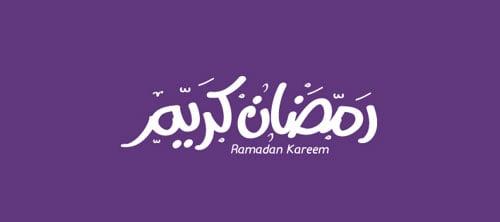 Free-Ramadan-Kareem-vector-font-Download-4