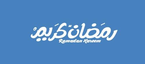 Free Ramadan Mubarik Arabic Font