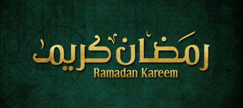 Free Ramazan Kareem vector font Download 50+ Beautiful Free Arabic Calligraphy Fonts 2014