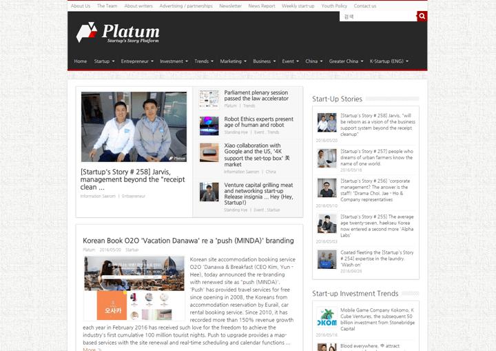 Platum.kr_ 20 Impressive Websites Built With Sahifa WordPress Theme