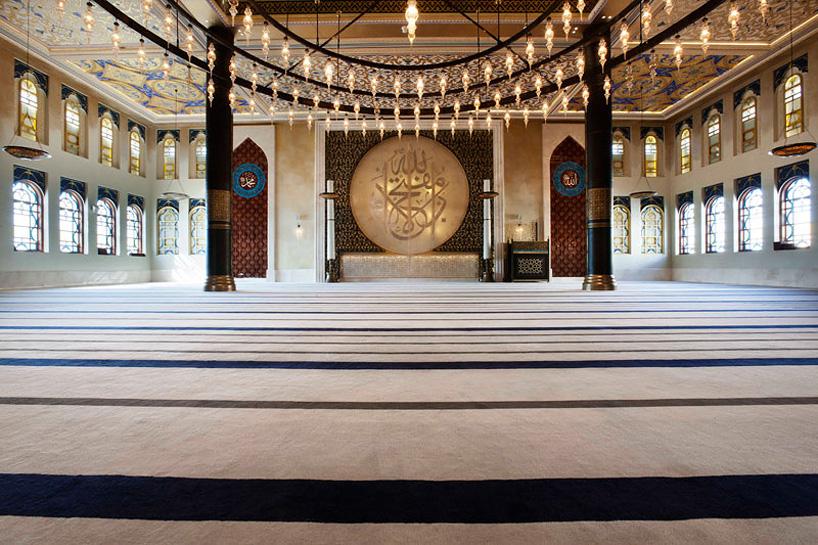 Zeynep Fadillioglu Interview First Woman To Build Mosque