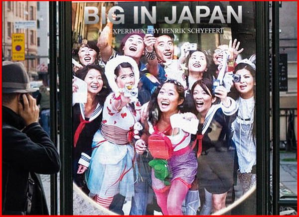 Big in Japan Interactive Billboard