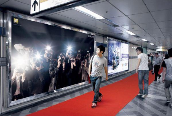 Guerrilla Style Billboard
