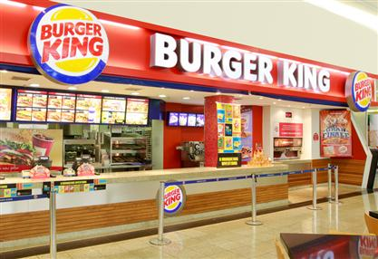 Loja Burger King Fonte: barraup