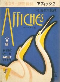 Affiches edição da revista nº 2 agosto 1927