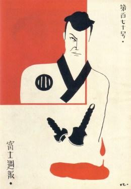 "Cover ""Fuji Weekly"", Oct 1930"