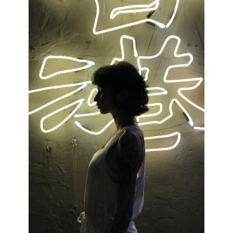 gallery_neon_silhouette_large_2x