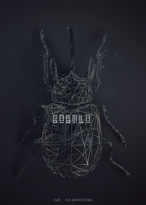 wire_11