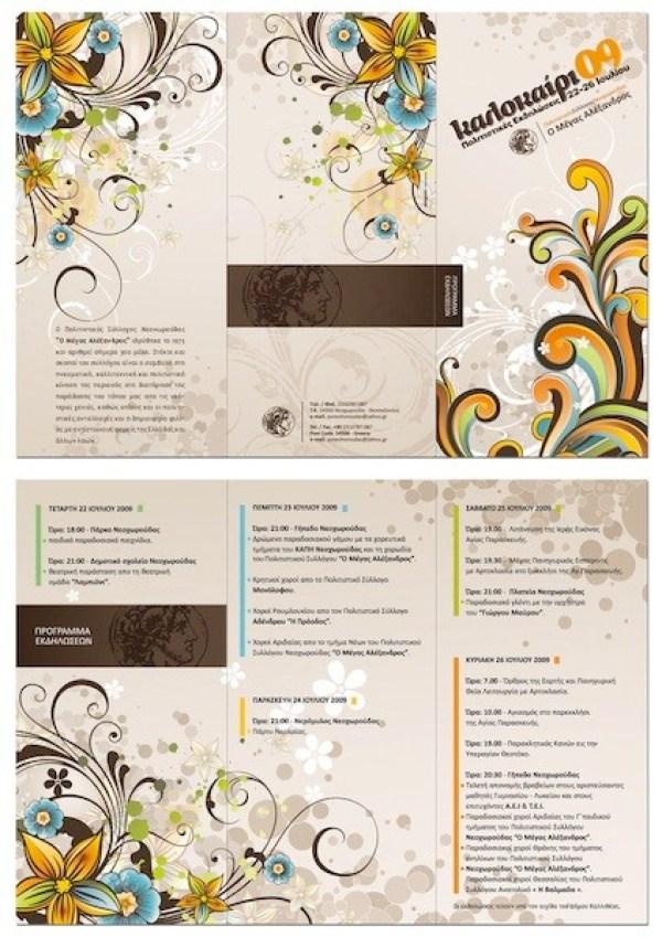 brochure-cultural-events-2009