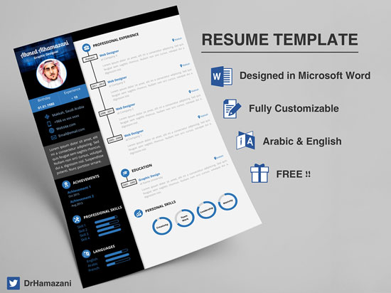 12 free and impressive cv resume templates in ms word format - Resume Templates Word Format