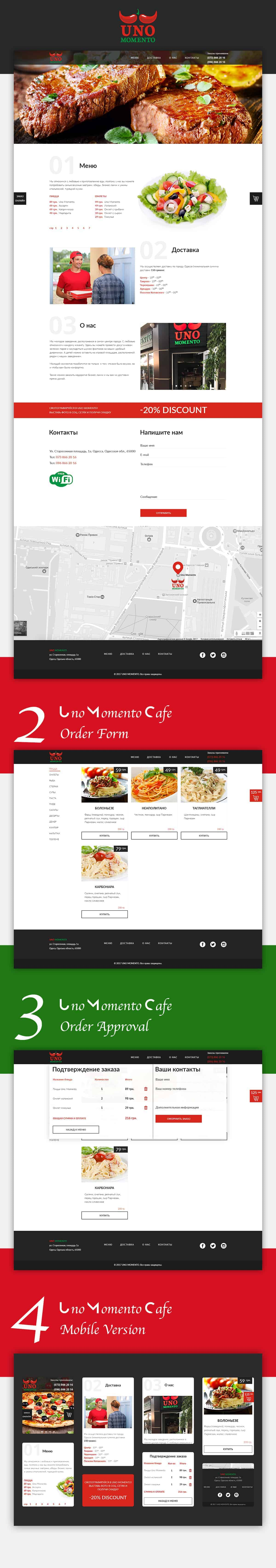 Uno Momento Cafe Website - Design Ideas on order flow, order template, order number, order book, order symbol, order from walmart, order time, order letter, order of service, order of reaction, order button, order sheet, order now, order paper, order list, order of the spur certificate, order of byte sizes, order processing, order pad, order management,