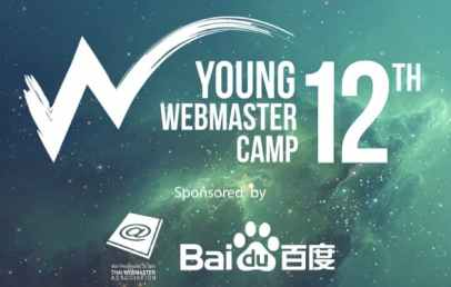 young webmaster camp 12