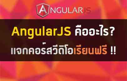 designil free angularjs