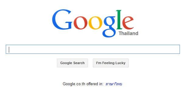 google-search-01