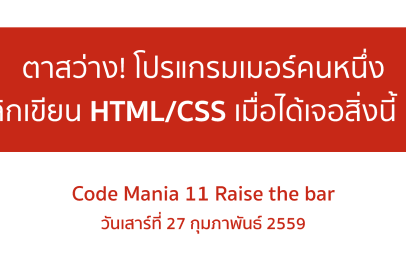 codemania jade sass babel
