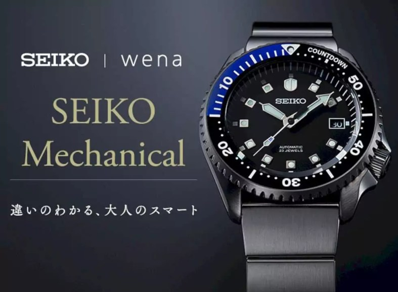 Seiko X Wena Wrist Pro 6