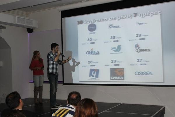 Ο παρουσιαστής της εκδήλωσης φορούσε t-shirt με το logo31