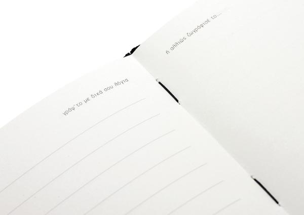 Dreambook_05
