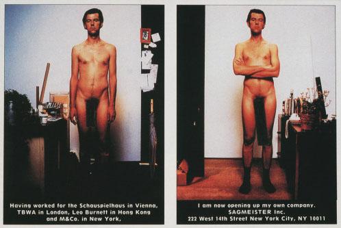 Έτσι ανήγγηλε πριν από χρόνια το Stefan Sagmeister τη δημιουργία του γραφείου του