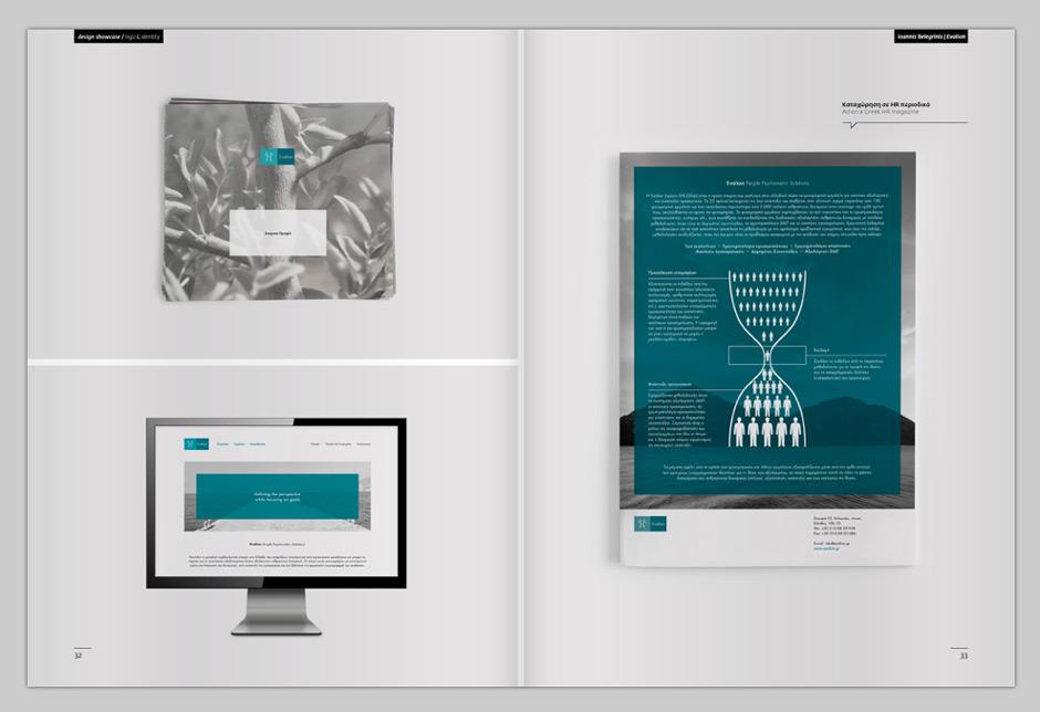 design_showcase_#2_spreads_2
