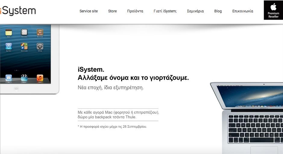 isystem
