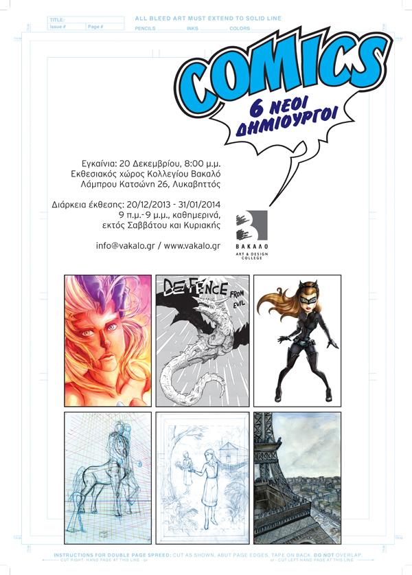 comics_postera3-art_