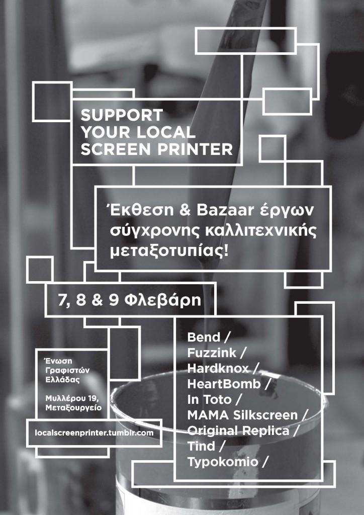 SYLSP_Poster_FF