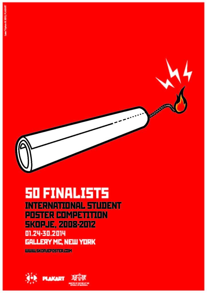 Οι αφίσες που διακρίνονται στο διαγωνισμό έχουν πολλές φορές εκτεθεί σε ολόκληρο τον κόσμο
