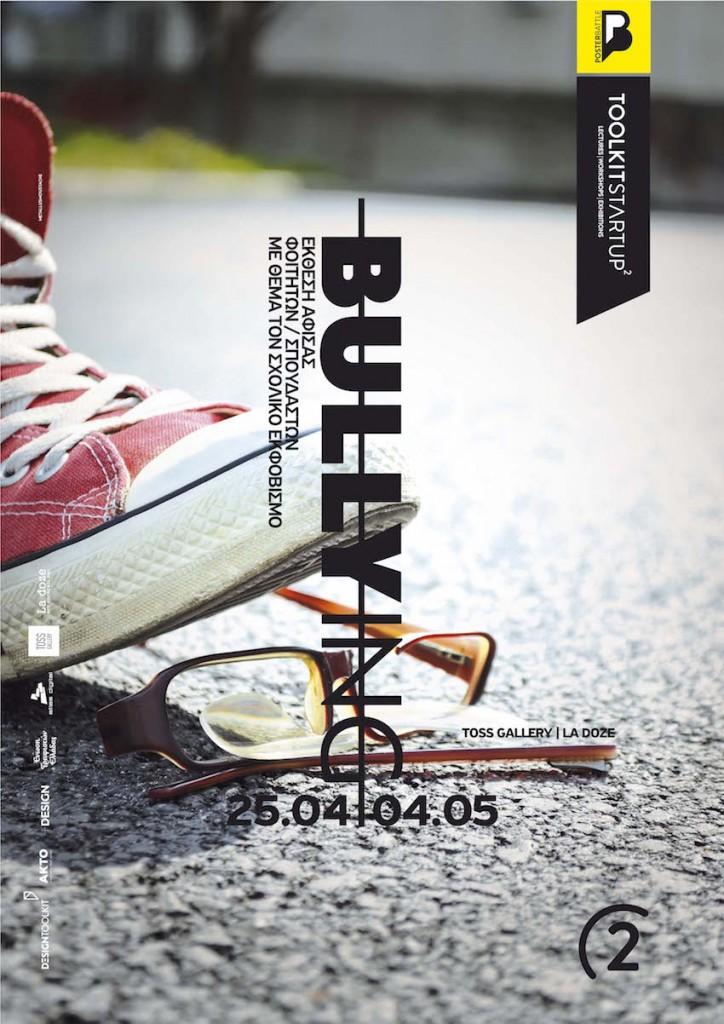 TS_Poster Battle_Bullying_35x50cm