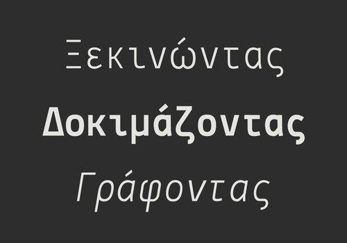 roleplay_lekton-greek