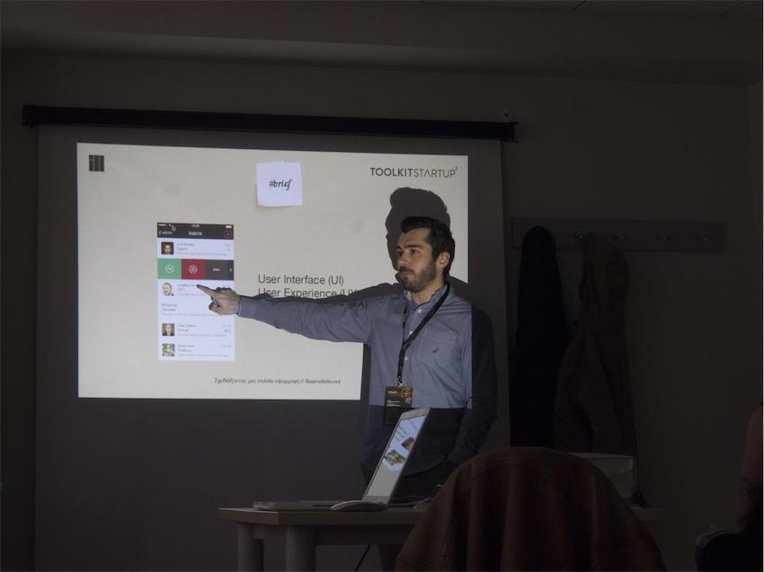 toolkit-startup-2 (292 of 588)