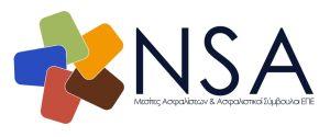NSA Logo greek
