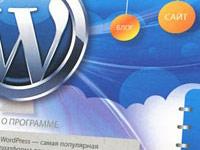 10 интересных книжных новинок о веб-дизайне, цвете и верстке